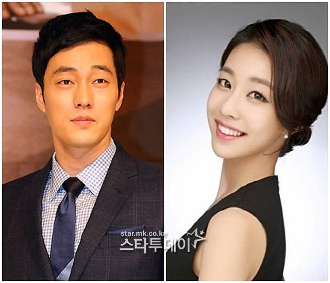 "So Ji-sub official announcement ""Hannam The Hill? Not matrimonial house with ♥ Jo Eun-jeong"""