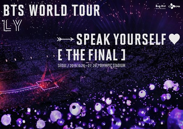 BTS is going to hold their final concert of 'Speak Yourself' in the main stadium in October