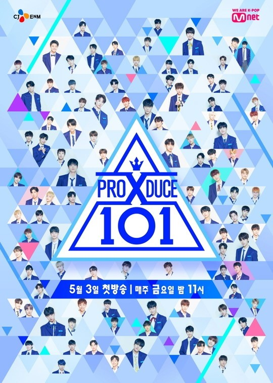 "An emergency meeting with the heads of the agency of 'Produce X's final 20 people…..""We support X1's debut"""