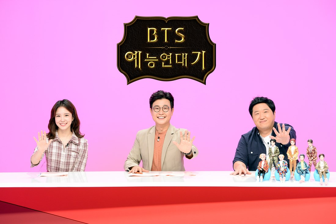 'BTS Entertainment Chronicles' Today (10th) broadcast ... What is the point of watching the main guard?