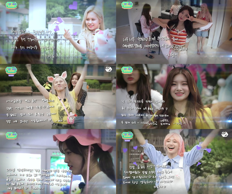 "Everglow's first reality show ""Everglow Land"" ended. ""Happy Time"""