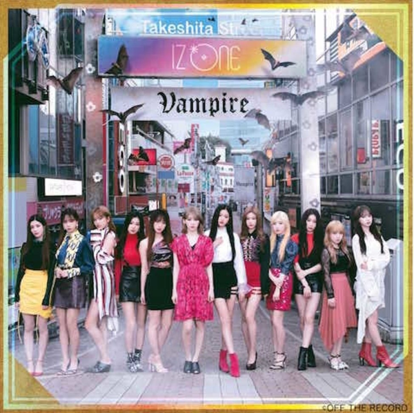 IZONE ranked Japan's No. 1 Oricon Consecutive Daily 170,000 copies were sold on the day of the vampire release.