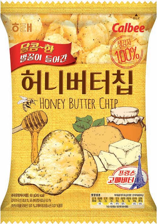 (Sweets) Butter series