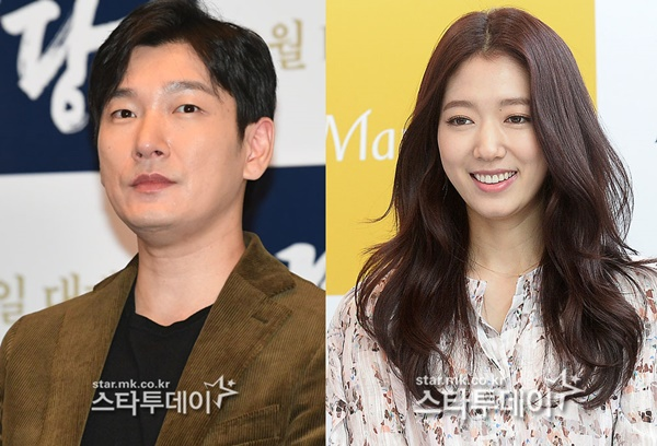 Park Shin-hye, Cho Seung-woo, shall we meet at 'Sisyphus: the myth'?