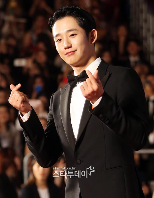 Jung Hae-in, Double Finger Heart