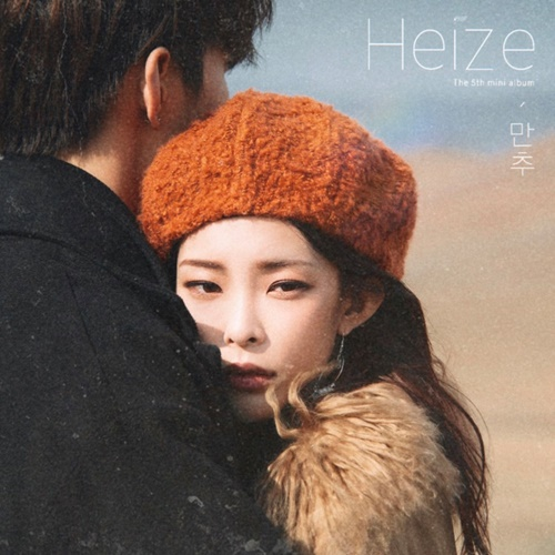 Heize, 'Falling Leaves are Beautiful' topped all music charts