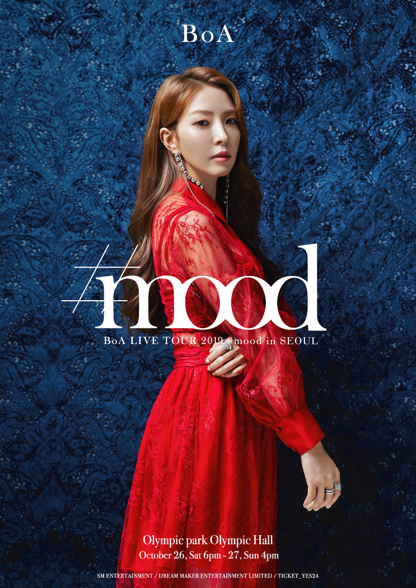 Boa's solo concert to kick off with great fanfare today(26th)