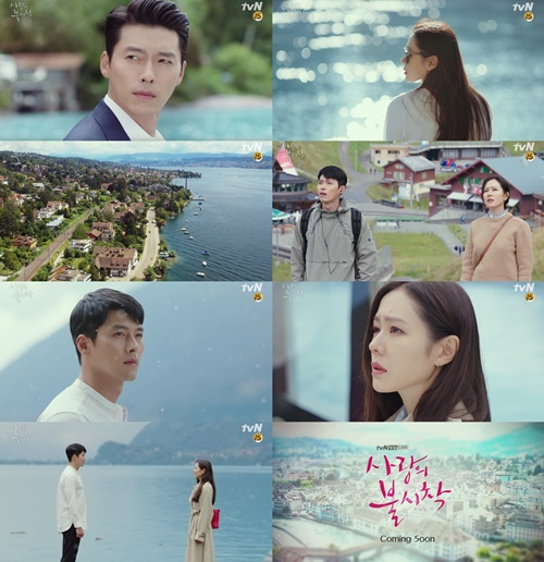 'Emergency Love Landing' Son Ye-jin X Hyeonn-bin, visual beauty filled with Swiss scenery in the first teaser
