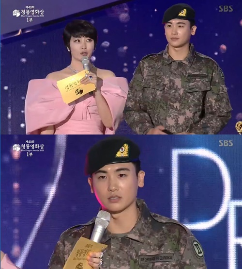 Park Hyung-sik surprised by appearing at the Blue Dragon Film Award during military service