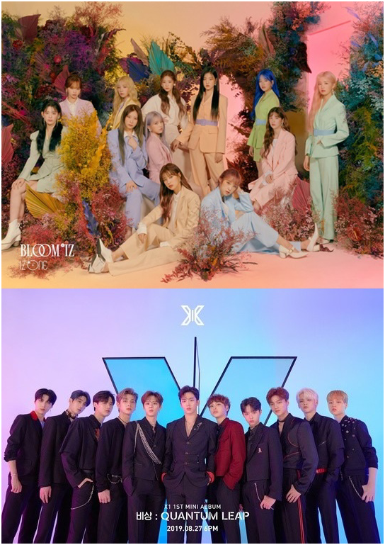 "Mnet, ""We have never discussed dismantling IZ&ONE and X1 … we are discussing various angles"""