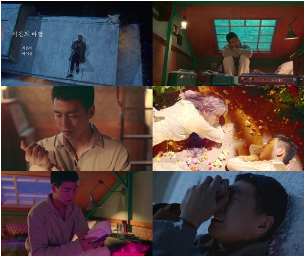 'Outside of time' Lee Hyun Woo, IU, and romantic emotional acting.