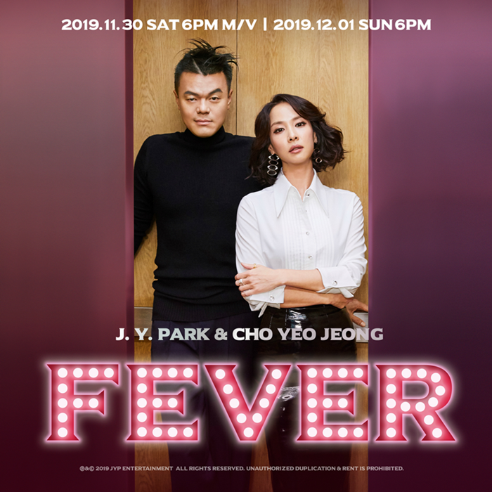 Park Jin-young announces new song 'Fever' on December 1st ... MV 'Muse' is Cho Yeo-jung [Official]