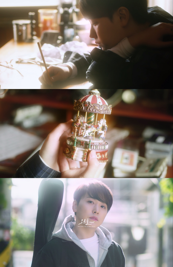 Sungmin's new song 'Orgel' MV teaser released