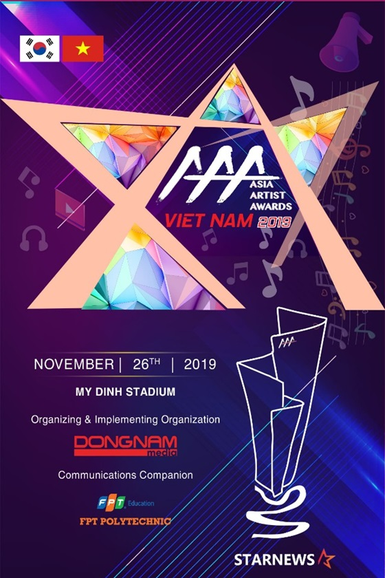 '2019 AAA' to be held today… Kang Daniel → TWICE star-studded