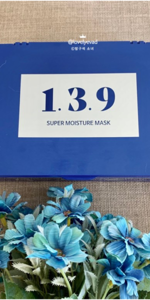 Recommended mask pack. What are the daily soothing skin packs?