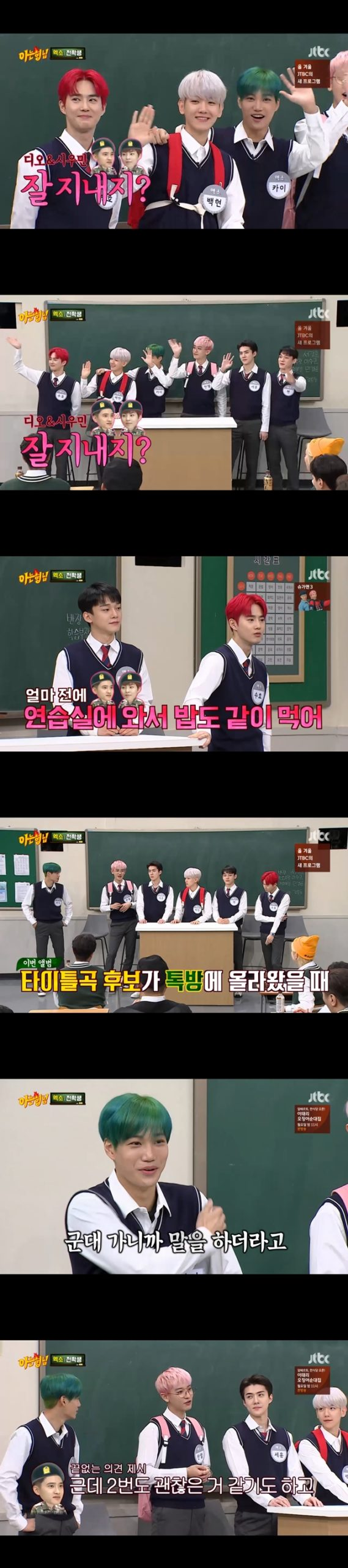 """Knowing Bros"" Xiumin & D.O. became chatty person in the military"