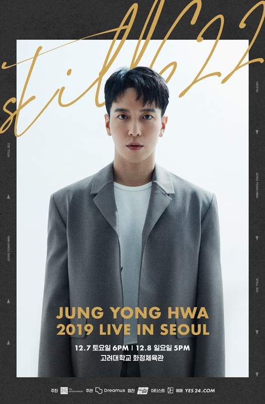 Jung Yong-hwa held the first solo concert to celebrate 'The 10th Anniversary of his debut'