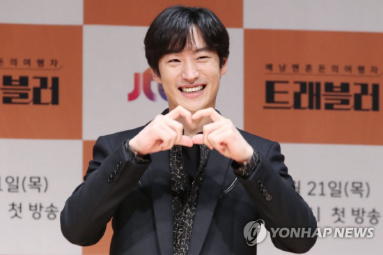 Lee Jae-hoon confirmed to star in Netflix's original 'Move to Heaven'
