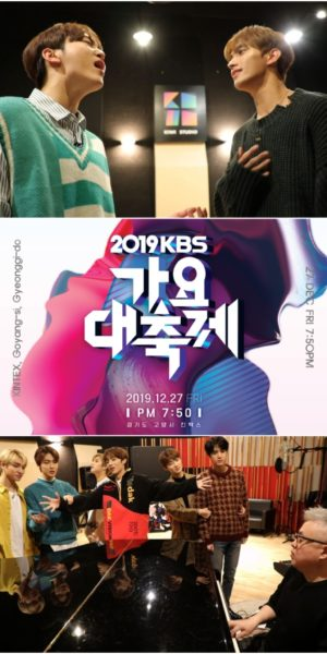 'KBS Gayo Daechukje' announces BTS → TWICE's Project Songs of All-Time