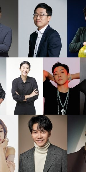 Lee Seo-jin, Jang Do-yeon, Lee Seung-gi and Song Mino starring at 'Friday Night' in January 2020