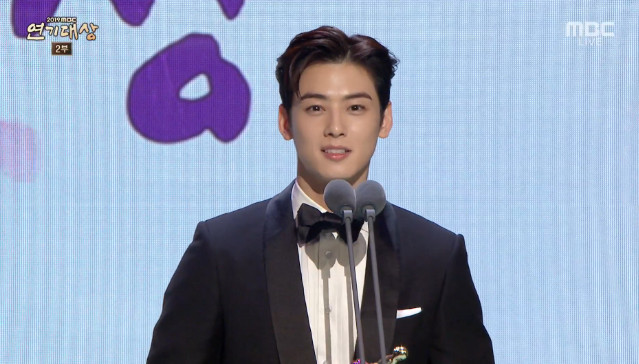 "[2019 MBC Drama Awards] Cha Eun-Woo won Excellence Award ""Unexpected Undeserved Award"""