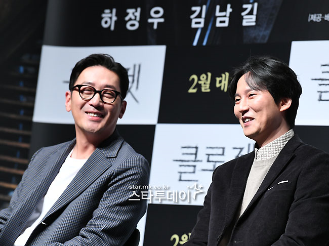 "'The Closet' Ha Jung-woo ""It's new to challenge mystery movie for the first time"""