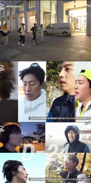 ['Run' premiere] Ji Sung, Kang Ki-young, Hwang Hee, Lee Tae-sun… Marathon beginners to cheer up