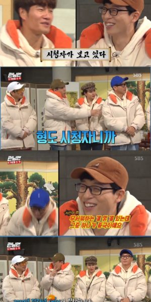 "Yoo Jae-suk revealed Kim Jong-kook's secret at Running Man, ""The only thing he scared is viewers"""