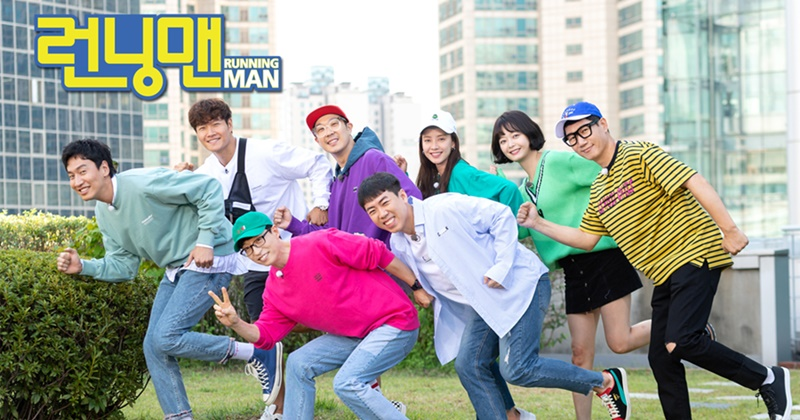 'Running Man', postponed Fan Meeting in Philippines due to the novel coronavirus [Official]