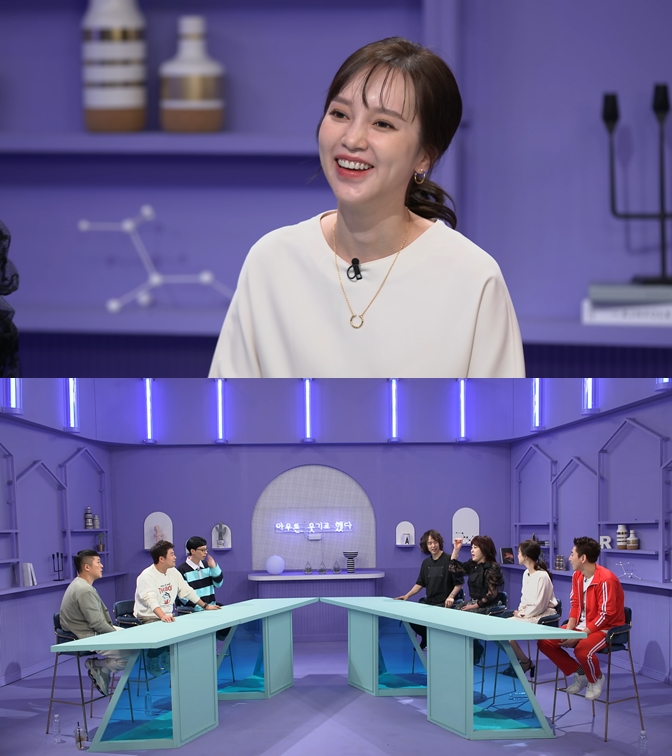 Ayumi appeared in Korean entertainment after a long time, 'I have never abandoned Korea'