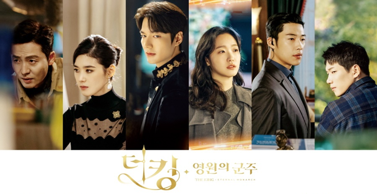 'The King' reveals two main posters ... Strong impact of Lee Min-ho & Kim Go-eun