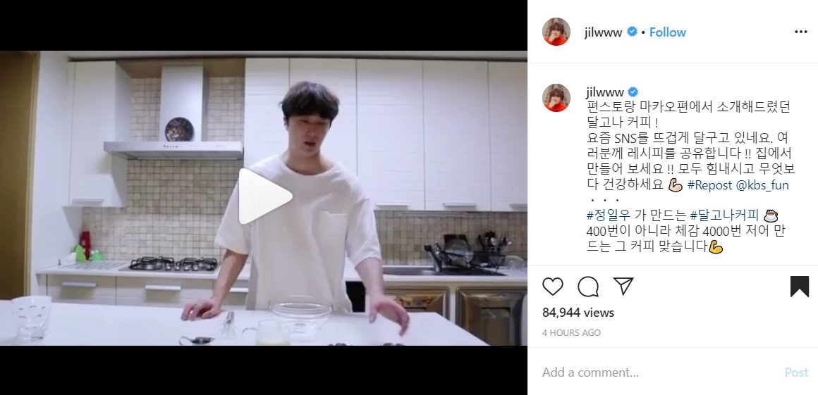 JUNG IL-wOO sharing Frothy Coffee Recipe