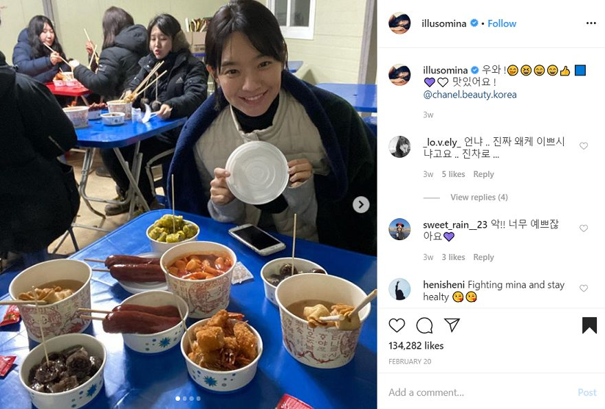 Shin Min-a enjoying Tteokbokki in cold weather!