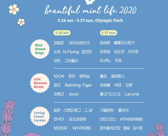 Jang Bumjun , BOL4 to Park Kyung, Peppertones… Final lineup of 'Beautiful Mint Life 2020' confirmed