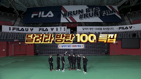 BTS' variety program 'Run BTS!' reach 100 episodes