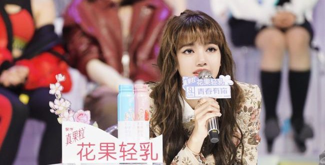 How BLACKPINK LISA fascinated the viewers of China's 'Qing Chun You Ni 2'
