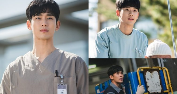 'Psycho But It's Okay' revealed Kim Soo-hyun's still image… Transformed into guardian at psychiatric ward
