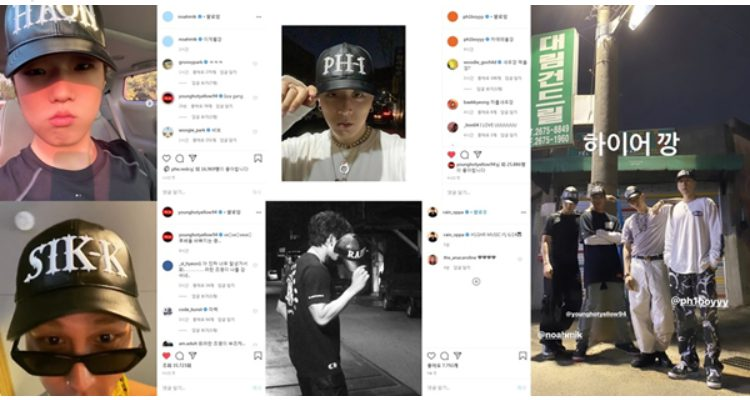 Rain's collaboration with Jay Park, HAON, pH-1, Sik-K?