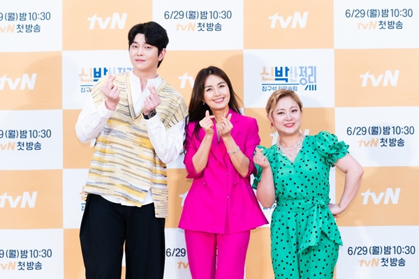 """From stuff to life""… Shin Aera, Park Na-rae, Yoon Kyun-sang,'Great Cleaning' counseling at every corner of the house [MK site]"