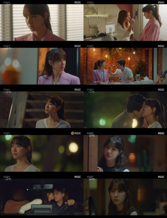 'Shall we eat dinner together?' Seo Ji-hye, Song Seung-heon and sweet romance chemistry… 'Woo Do-hee' is perfect for the mildang