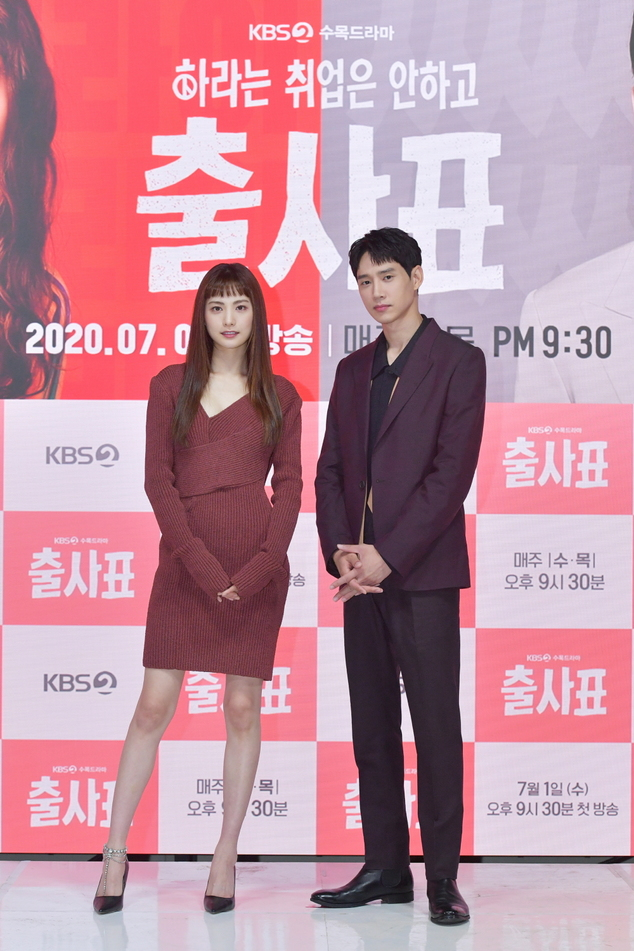 """We focus on Romantic Comedy, not politics"" Nana and Park Sung-Hoon on 'Run for the Election' [MK Site]"