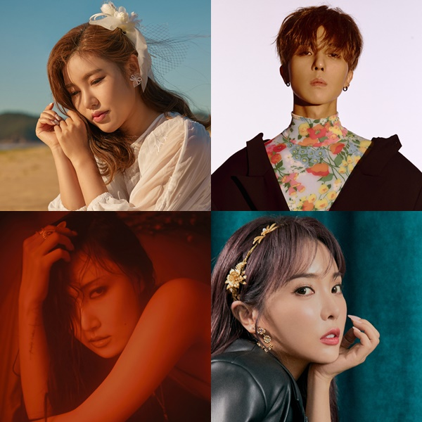 Song Ga-in, Song Min-ho, Hwasa and Hong Jin-young join 'Telegna' guest...'Luxurious lineup'