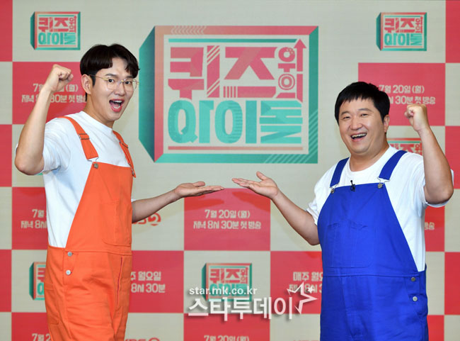 "'Idol on the Quiz' Jung Hyung-don ""Jang Sung-gyu ='Sun Num-gyu' nickname? It was created by viewers, not me"