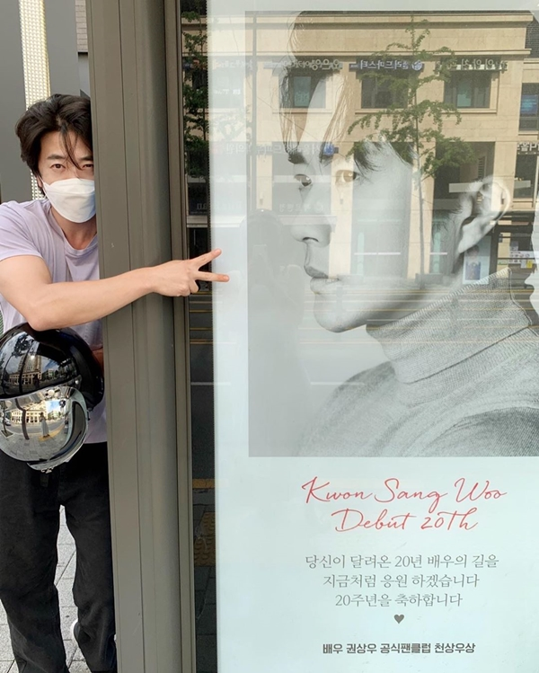 Kwon Sang-Woo's 20th Anniversary, Congratulatory Ad Authentication Shot...'photo by Son Tae-young'