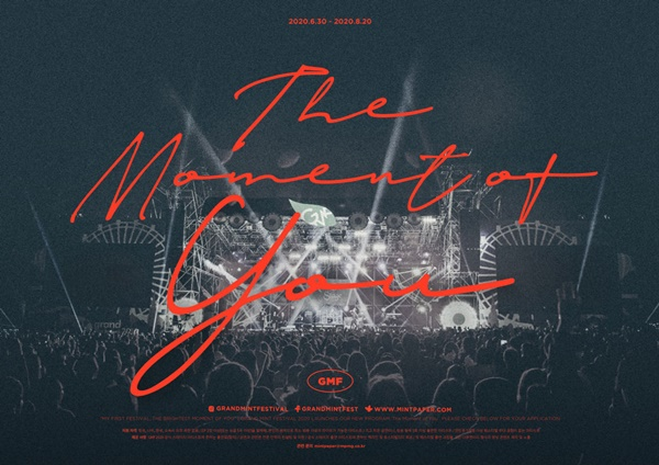 'Grand Mint Festival 2020', everyone has the first time... 'Moment of You'