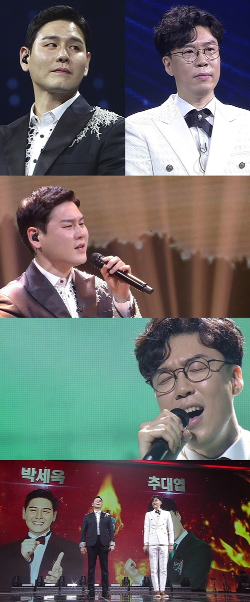 "'Voice Trot' Park Se-wook, extreme diet ""5kg weight loss, severe singing practice"""