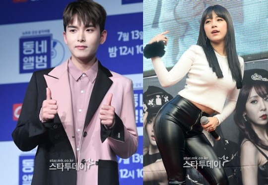 Ryeowook announced his romantic relationship with Ari of Tahiti to the public...It's not easy [Total]