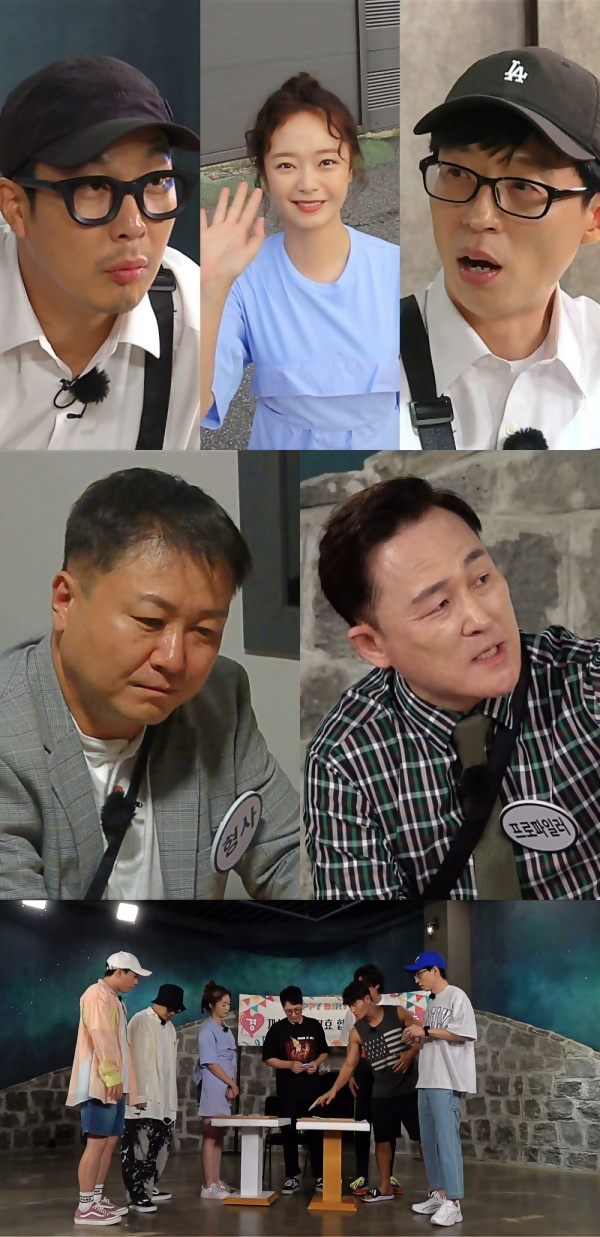 """""""Legend Race is Coming""""...'The Thief Running Man's Provocation' Part 2 will be aired"""