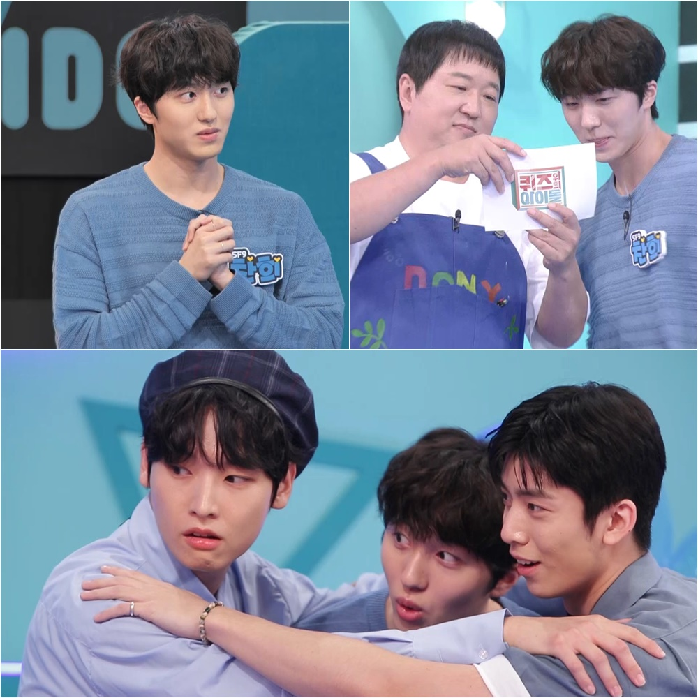 "'Idol on the Quiz' SF9 Chan-hee vs. In-seong, Dance Battle ""I am accurate, I feel the personality type"""