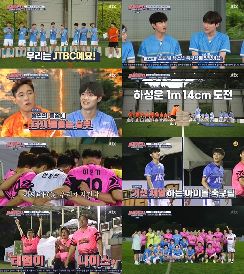 'Let's play football Together' Football big fan Yoon Doo-joon + Study Abroad School Jo Seung-yeon, fantastic combination play